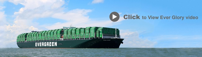 ShipmentLink Regionale Informationen - Deutschland